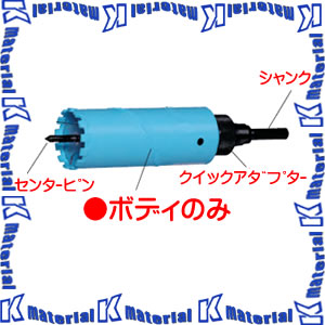 【P】シブヤ(SHIBUYA) かん太君2ボディのみ 65mm SBY49113 [SBY0331]