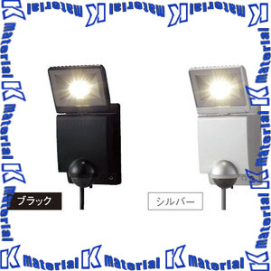 【P】OPTEX LED センサライト LA-11LED [INA618]