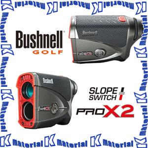 【在庫有り!】ブッシュネル(Bushnell) ゴルフ用レーザー距離計 ピンシーカープロ X2 ジョルト jolt【日本正規品】(ha1259)