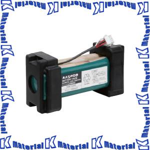 【P】マスプロ LCV3用バッテリーパック NBP1325 [MP0990]