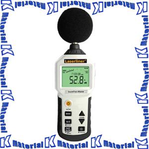 【代引不可】UMAREX (ウマレックス) 騒音計 サウンドテストマスター SOUND TEST MASTER [HA0067]