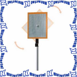 【P】【代引不可】レーザーテクノロジー SRT-0100 トゥルーパルス推奨アタッチメント スーパーリフレクト100(回転式) [HA1198]