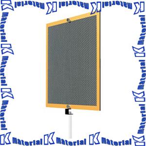 【P】【代引不可】レーザーテクノロジー SRT-0300PS トゥルーパルス推奨アタッチメント スーパーリフレクト300ポールセット [HA1070]
