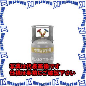 【P】【代引不可】TASCOタスコ 冷媒回収用ボンベ(フロートセンサー無) TA110-12N [TAS0045]