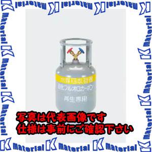 【P】【代引不可】TASCOタスコ 冷媒ガス再生専用回収ボンベ TA110-20S [TAS0046]