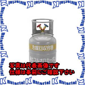 【代引不可】TASCOタスコ 冷媒回収用ボンベ(フロートセンサー無) TA110-24N [TAS0049]