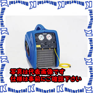 【P】【代引不可】TASCOタスコ 冷媒回収装置(ツインサンダー)240 TA110XZ [TAS0072]