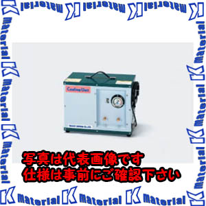 【P】【代引不可】TASCOタスコ 冷媒クーリングユニット TA110Y [TAS0074]