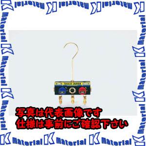 【P】【代引不可】TASCOタスコ ボールバルブ式(R12・22)マニホールドボディ TA120K-11 [TAS0099]