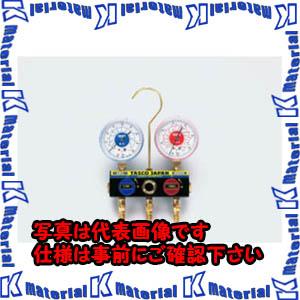 【P】【代引不可】TASCOタスコ ボールバルブ式マニホールド TA120K [TAS0097]