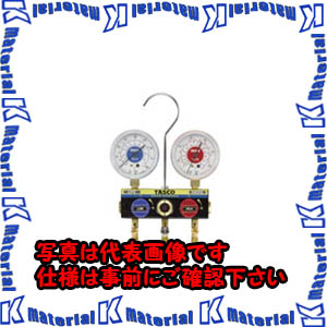 【P】【代引不可】TASCOタスコ ボールバルブ式ゲージマニホールド TA120KH [TAS0101]