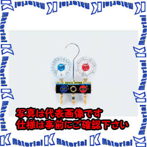 【P】【代引不可】TASCOタスコ ボールバルブ式マニホールド TA120W [TAS0112]
