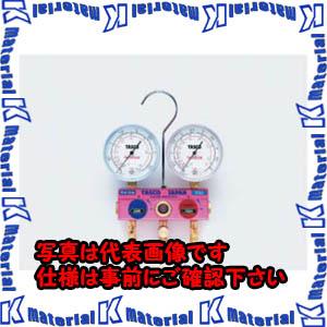 【P】【代引不可】TASCOタスコ R410A/R32ゲージマニホールドキット TA122GBV-1 [TAS0159]