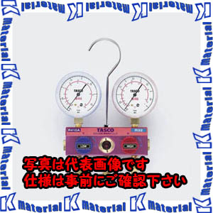【P】【代引不可】TASCOタスコ R410A/R32ゲージマニホールドキット TA122GVH-2 [TAS0167]
