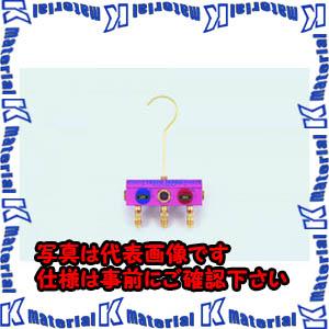 【P】【代引不可】TASCOタスコ R410Aボールバルブ式マニホールドボディ TA122K-11 [TAS0178]