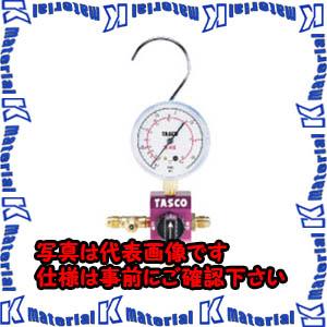 【P】【代引不可】TASCOタスコ ボールバルブ式シングルゲージマニホールドキット TA123CV-1 [TAS0188]