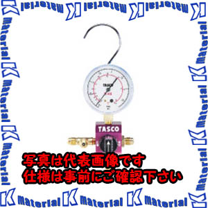 【P】【代引不可】TASCOタスコ ボールバルブ式シングルゲージマニホールドキット TA123CV-2 [TAS0189]