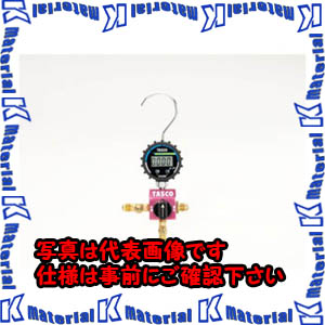 【P】【代引不可】TASCOタスコ ボールバルブ式デジタルシングルマニホールドキット TA123DG-1 [TAS0191]