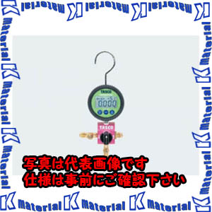 【P】【代引不可】TASCOタスコ R410A/R32デジタルシングルマニホールドキット TA123DVZ-1 [TAS0195]