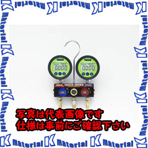 【P】【代引不可】TASCOタスコ ボールバルブ式デジタルゲージマニホールドキット TA124DW-1 [TAS0208]