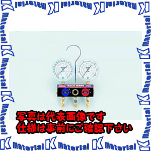 【P】【代引不可】TASCOタスコ ボールバルブ式ゲージマニホールド TA124EKH-1 [TAS0222]