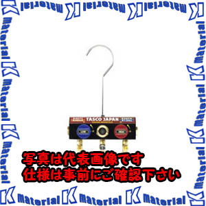 【P】【代引不可】TASCOタスコ ボールバルブ式ゲージマニホールドボディ TA124K-11 [TAS0225]