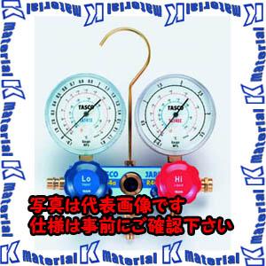 【代引不可】TASCOタスコ R134aゲージマニホールド TA126 [TAS0249]