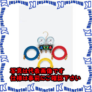 【P】【代引不可】TASCOタスコ HC冷媒用ゲージマニホールドキット TA127-2 [TAS0256]