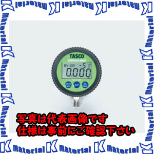 【P】【代引不可】TASCOタスコ デジタル連成計 TA141DZ [TAS0435]