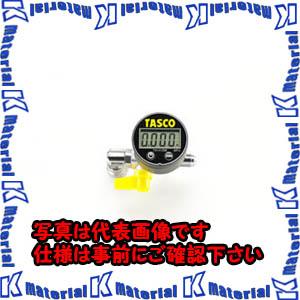 【P】【代引不可】TASCOタスコ デジタルミニ真空ゲージキット TA142XD [TAS0473]