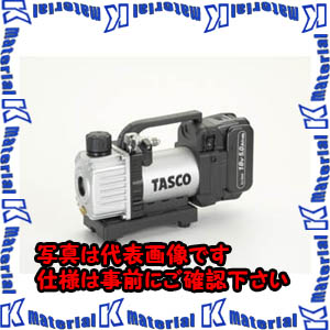 【P】【代引不可】TASCOタスコ 省電力型充電式真空ポンプ本体(ケース付) TA150ZP [TAS0563]
