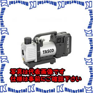 【P】【代引不可】TASCOタスコ 省電力型充電式真空ポンプ標準セット TA150ZPC-N [TAS0569]