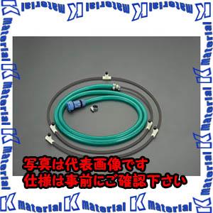【P】【代引不可】TASCOタスコ 水道圧簡易ミストキット TA180MC [TAS0682]