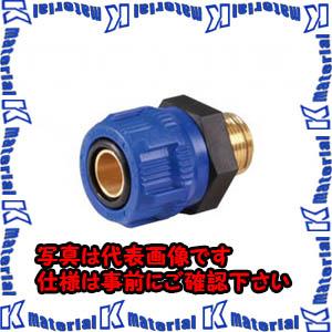 """【代引不可】TASCOタスコ スマートロック(全長74mm、R3/4""""、5個入) TA180SM-4 [TAS0706]"""