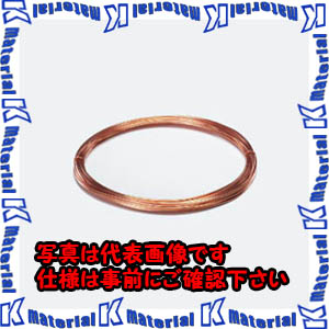 【P】【代引不可】TASCOタスコ キャピラリーチューブ(20m)外径2.0内径1.0 TA255BA-1 [TAS0935]
