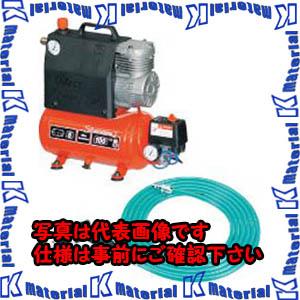【P】【代引不可】TASCOタスコ 小型コンプレッサー(オイルレスタイプ) TA301B [TAS1344]