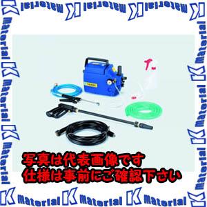 【P】【代引不可】TASCOタスコ 小型強力洗浄機(BLUE)60HZ用 TA352C-60 [TAS1388]