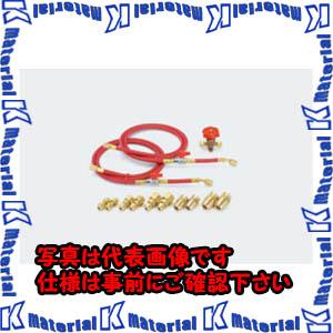 【P】【代引不可】TASCOタスコ 洗浄用バイパスキット TA353-400B [TAS1415]