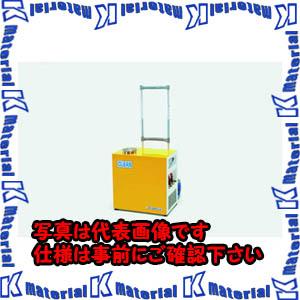 人気定番 【P】【代引不可】TASCOタスコ 冷凍サイクル洗浄機 TA353-800 [TAS1417], 北有馬町 ca38bdb8