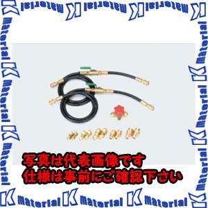 【P】【代引不可】TASCOタスコ 洗浄用バイパスキット(TA353ー800用) TA353-800B [TAS1418]