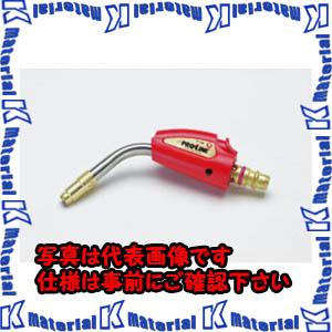【P】【代引不可】TASCOタスコ アセチレンバーナー用チップ6.4mm TA371HA-1 [TAS1478]