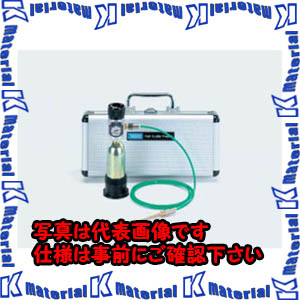 【P】【代引不可】TASCOタスコ ミニ窒素ブローキット TA376MB [TAS1554]