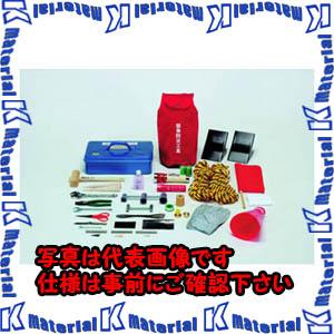 【P】【代引不可】TASCOタスコ 応急安全工具(高圧ガス取扱時用) TA398ZB [TAS1708]