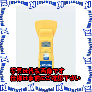 【P】【代引不可】TASCOタスコ メタルスキャナー TA404RD [TAS1719]