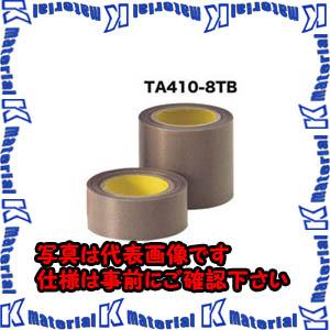 【P】【代引不可】TASCOタスコ 黒体テープ(50mmX10m) TA410-8TB [TAS1780]