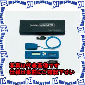 【P】【代引不可】TASCOタスコ デジタル温度計高温用セット TA410AC [TAS1799]
