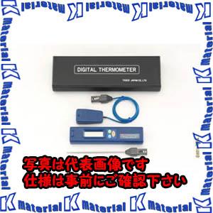 【P】【代引不可】TASCOタスコ デジタル温度計 内部温度センサーセット TA410AE [TAS1800]