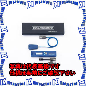 【P】【代引不可】TASCOタスコ デジタル温度計 表面内部センサーセット TA410AF [TAS1801]