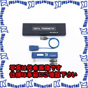 【P】【代引不可】TASCOタスコ デジタル温度計 高温表面・内部 TA410AG [TAS1802]