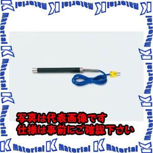 【P】【代引不可】TASCOタスコ 表面センサー TA410F-70 [TAS1824]